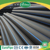 Competitive Price of HDPE Pipe List with Top Quality, european quality