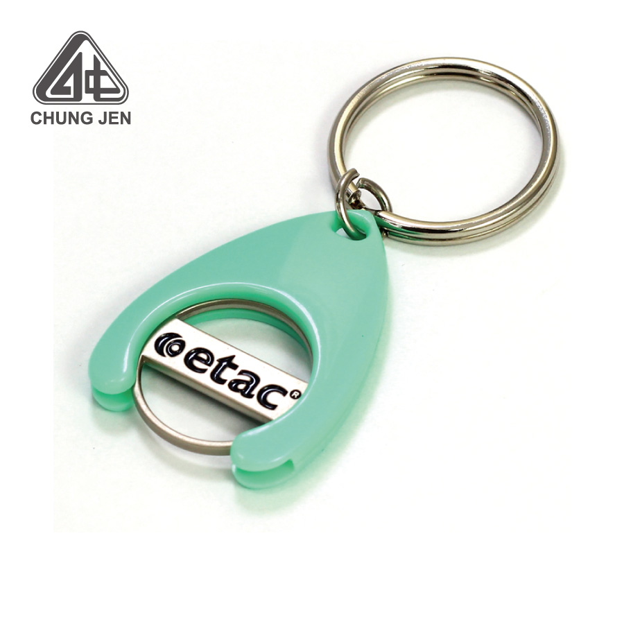 Custom Design Shopping Cart Plastic Coin Keychain