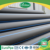 High quality HDPE Pipe for drainage, irrigation and home Plastic PE Pipe
