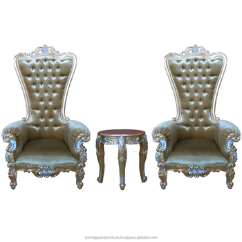 Mahogany Living Room Set Furniture - Wooden Gold King Throne Chair With Velvet Fabric Upholstery