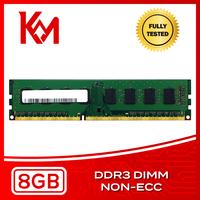 Desktop Memory 8GB DDR3 NON-ECC DIMM RAM 1066MHz, 1333MHz, 1600MHz, 1866MHz