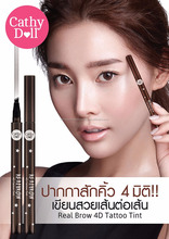 CATHY DOLL 4D TATTOO TINT MAGIC PEN EYEBROW QUICK DRY