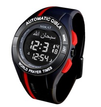 MIKAT Automatic Qibla Prayer Watch , Azan Watch , Muslim Wrist Watch -Qibla Watch - Natural Black