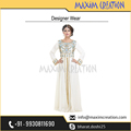 Most Admirable Wedding Gown Party Wear Costume For Any Occasion By Maxim Creation 6580