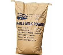 Full Cream Milk Powder / Skimmed Milk best Price / Sweet Whey Powder