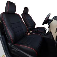 High quality luxury embroider anti-slip leather 2013 2014 2015 2016 2017 2018 RAV4 (Not Hybrid ) car seat cover