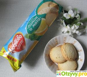 Butter biscuit Lemon and Mint flavor