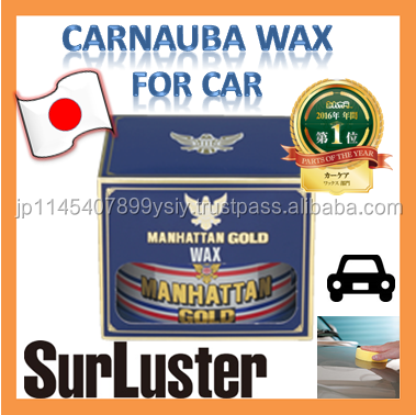 Japan Quality, Best Car Wax ,Uses Finest Brazilian Carnauba Wax.