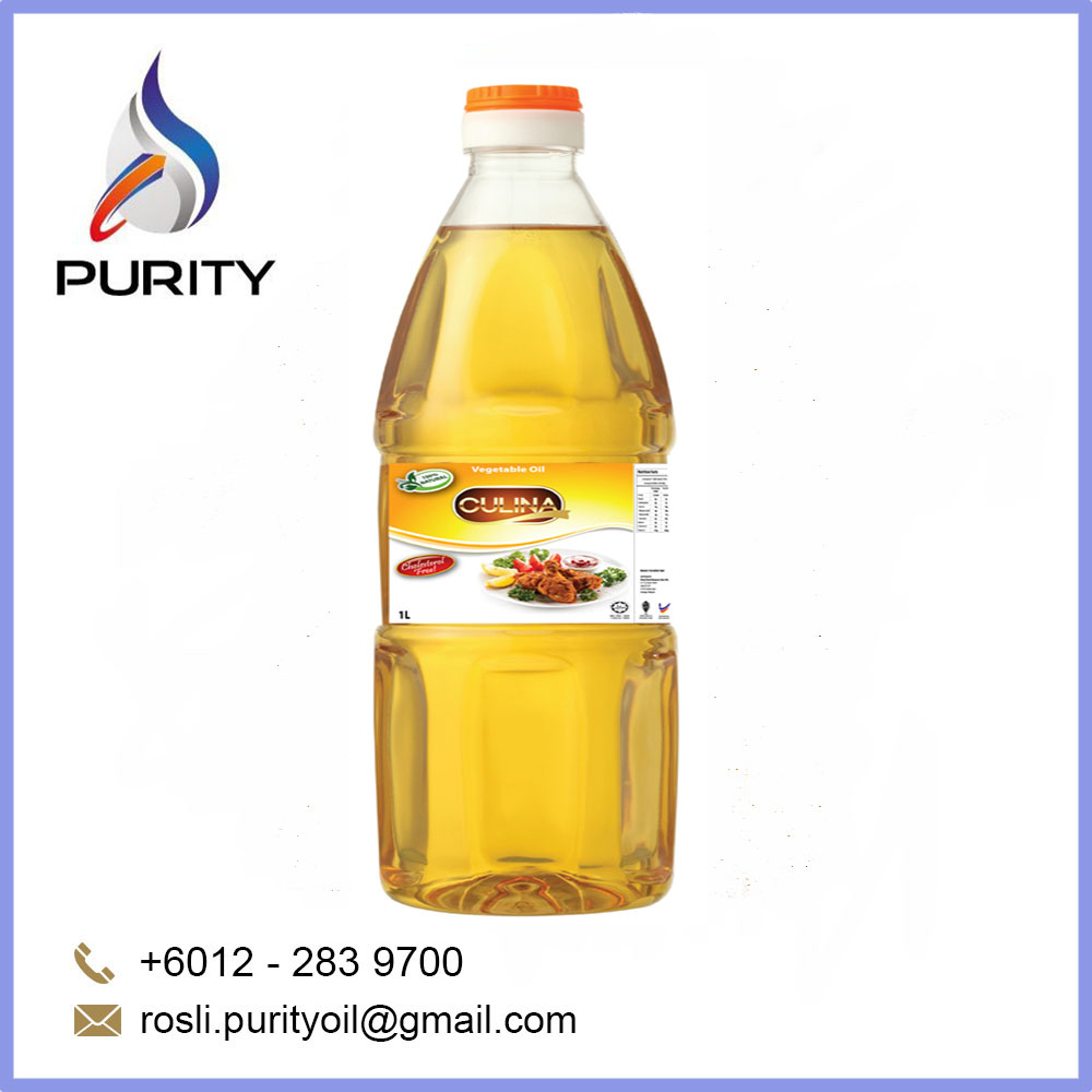 CULINA PALM COOKING OIL