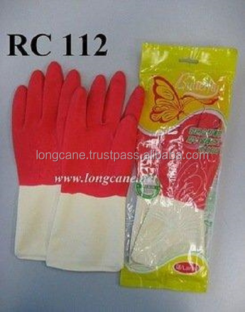 Butterfly Bi-Color Household Latex Glove