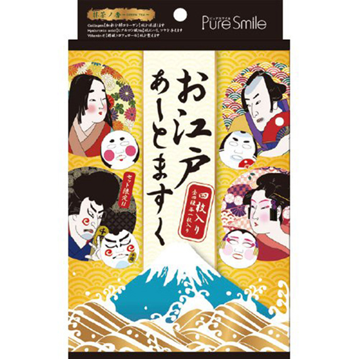 Japanese face mask collagen included popular for souvenirs of foreign tourists