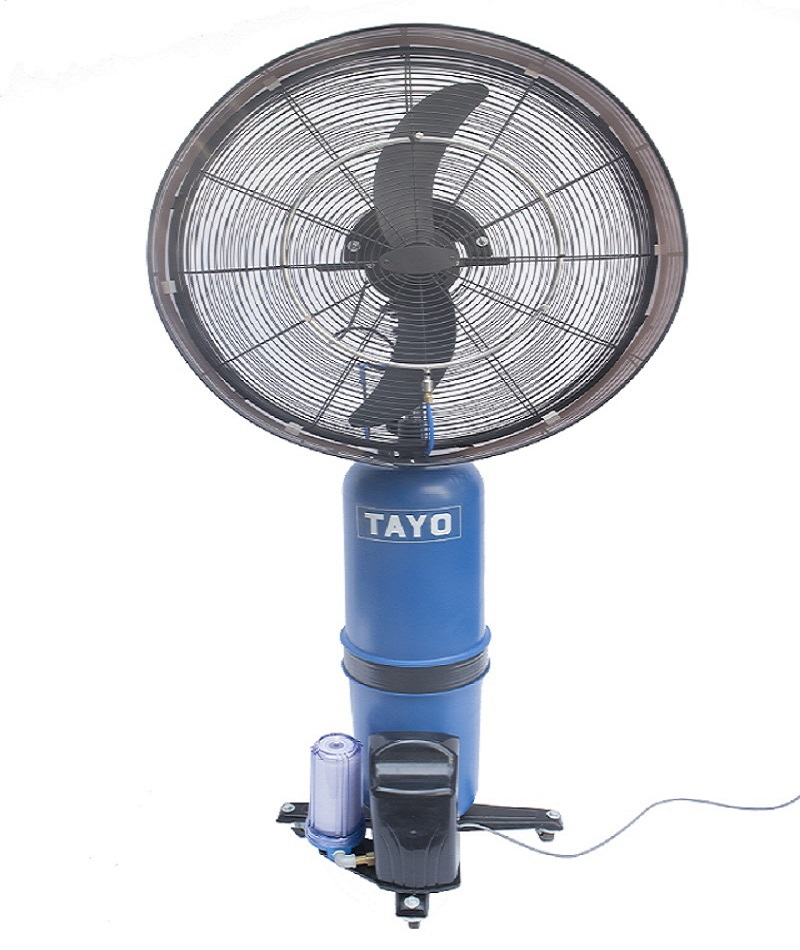 Portable Outdoor Mist or Water Fan