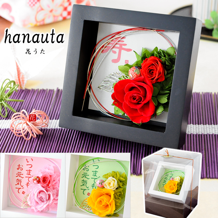 wood picture photo frame with preserved rose, hydrangea