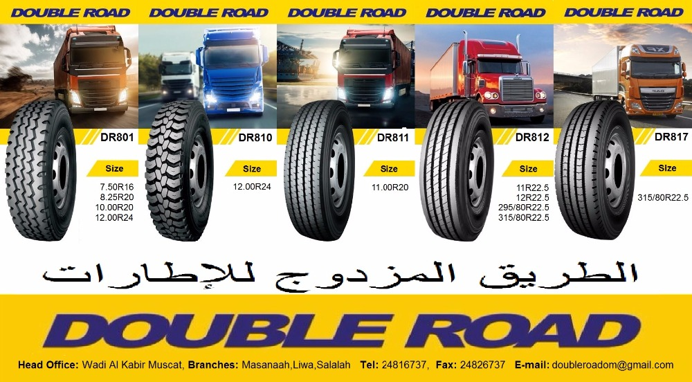 Double Road Tyre , Muscat , Oman