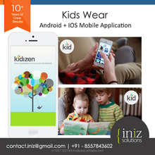 eshop Garments| Kids/Babies/Small children | showroom Inventory Management Software