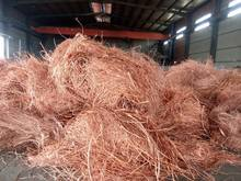 metal material 99.9% copper wire scrap