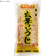 Japan Supplier Premium Bulk Malted Barley For Sale With Brown Rice 100%