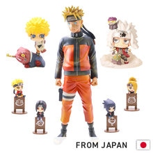 Box of Assorted Naruto Figures