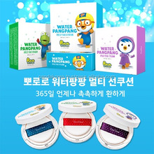 [TINITINA] Korea Pororo water fang multi-line cushion sun air cushion Gifts for baby children to cream