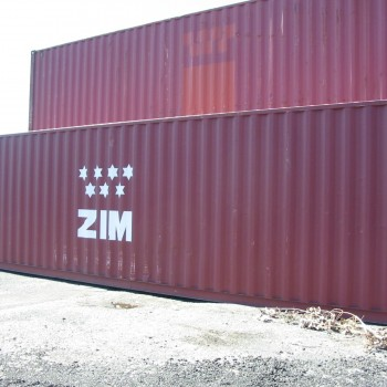 used cheaper 40ft / 20ft high cube dry cargo shipping container