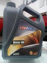 MOTOR OIL SAE 50