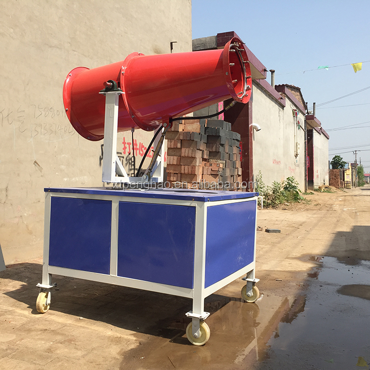 Manufacture Supply Agriculture Water Mist Cannon/Water Fog Sprayer