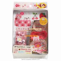 Kids Food Idea New Business Japan Design starter for Restaurant or Retail Online Shop