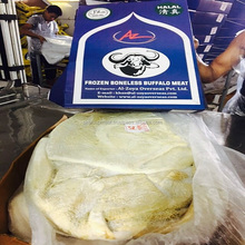 Halal Frozen Buffalo Cooked Tripe Offal's for Sales