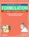 formula document for making Herbal Ayurvedic Topicals For Antiseptic Cream