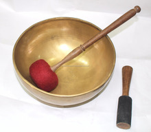 11 Inch High Quality Himalayan Plain Handmade Singing Bowl for meditation,yoga and sound therapy