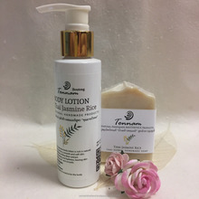 Thai Jasmine Rice Body Lotion