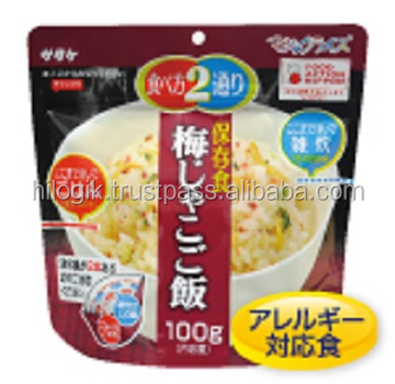 preserved food emergency food Japanese food dried rice flavor plum and small fish
