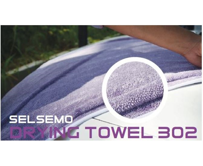 Premium high quality drying towel after car wash
