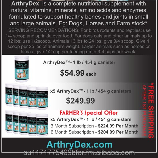 ArthryDex 1lb 454g Canisters