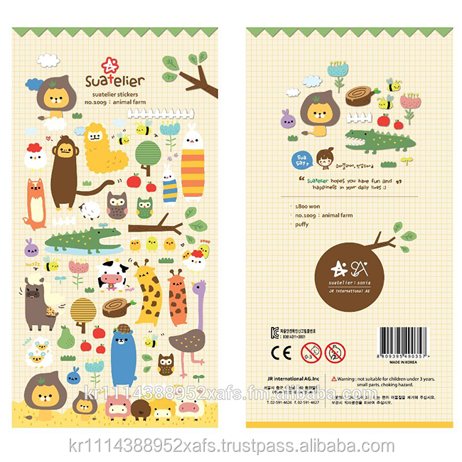 Cute Pretty Style sticker For Diary, Phone Case, Nail Decoration, Home Decoration