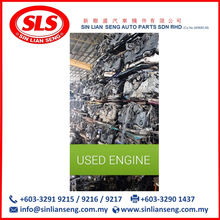 Used ENGINE HONDA Car for Sale