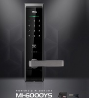 Milre MI-6000 Digital Door Lock