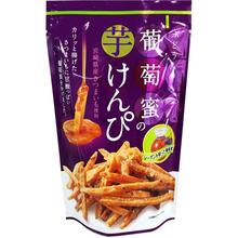 Fruity sweet potato chip with grape flavor at factory price , small lot order available