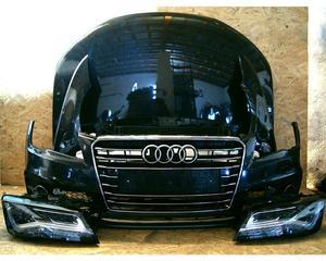 Audi Wing Auto Parts Wholesale Parts Suppliers Alibaba - Audi wholesale parts