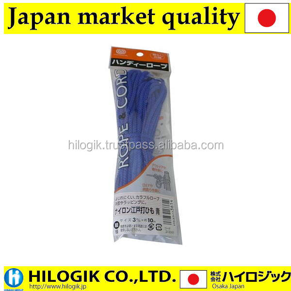 High quality Nylon handicraft rope thickness about 3mm x 10M Blue Japan market instruments