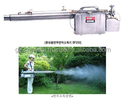 Korea BF200 ULV BF-200, Fogging Machine, mosquito Thermal Fogger, Agriculture