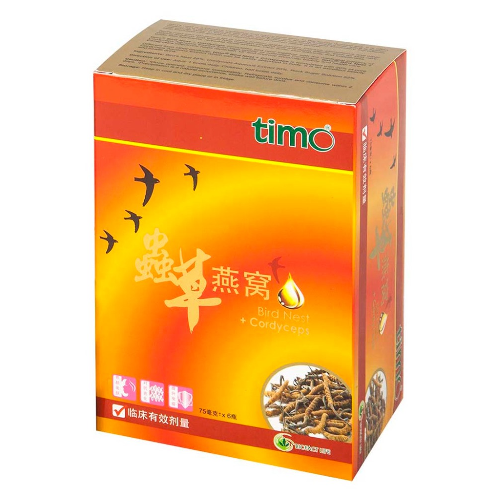 Timo Bird Nest + Cordyceps (75ml)