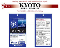 Kyoto Supplement Squalene