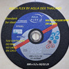 AQUAFLEX 12 Quot 300 Mm Metal