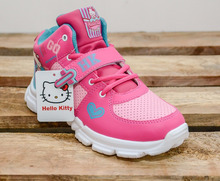 POPULAR NEW DESIGN KIDS SPORT SHOES 2017