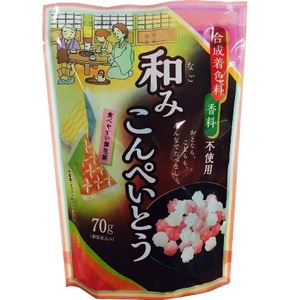 Konpeito - Individually packaged traditional Japanese sugar candy Prickly , star-like shape Made in Japan
