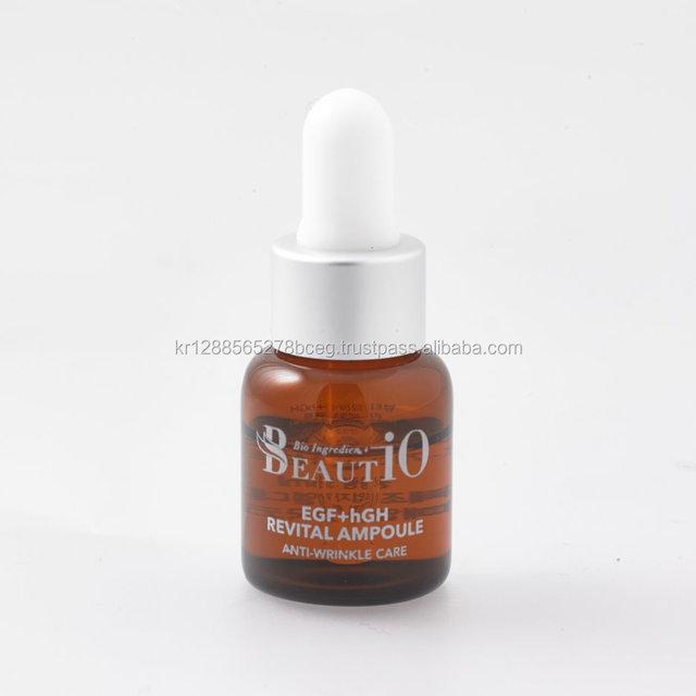Korean Bio-Cosmetics BeautiO EGF + hGH Revital Ampoule