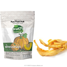 Premium Dried Japanese Pumpkin ,High premium export dried fruit No Sugar Added