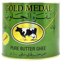 99.8% Pure and Original Cow Ghee Butter