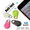 GPS Bluetooth Anti Lost Pet Tracker Alarm Children Key Intelligent Device 725